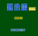 Supercart3-minesweeper3