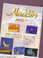 Aladdin box back