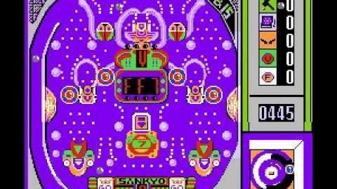 -ファミコン無免許- AV パチンコ - AV Pachinko (Famicom Unlicensed)