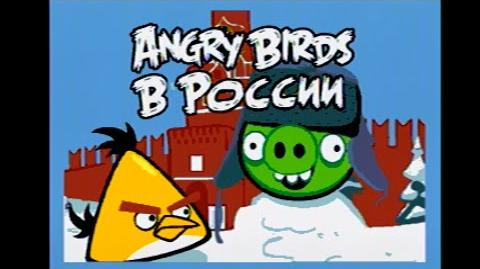 Mega Drive Longplay - Angry Birds in Russia (в России)