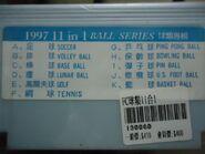11in1-1997b