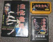 Resident-Evil-Famicom-2