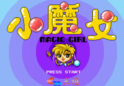 Magicgirl-title