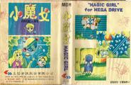 Magicgirl-taiwan