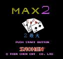 Supercart2-max2