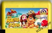 Adventure Island Golden Gard Cartridge