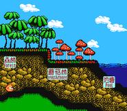 Super Donkey Kong - Xiang Jiao Chuan - Map