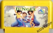 The Jungle Book Golden Gard Cartridge Variation 3