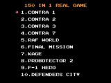 150 in 1 Real Game
