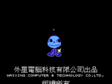 Fuzhou Waixing Computer Science & Technology Co.,LTD