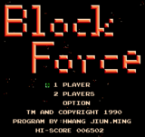 Block Force