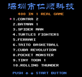 CoolBoy 400-in-1 Real Game