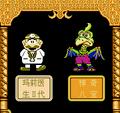 Fangkuai Zongdongyuan Select Screen.png