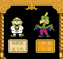 Fangkuai Zongdongyuan Select Screen