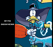 Darkwing Duck 004