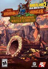 Жахливий Голод Хижої Вусатої Ненажери