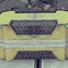 Гіперіонський контейнер для грошей