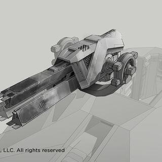 Концепт гармати