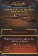 Dplc card2 skullmasher