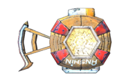 Неогенератор