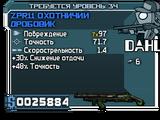 Дробовик (оружие)