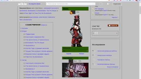 Bl.wiki.infobox.toggle