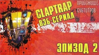 Borderlands Claptrap Web Series - Ep