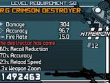 Destroyer (rifle)