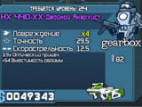 Gearbox (производитель)
