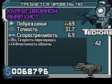 Анархист (ПП)