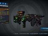 Смарт-пушка XXL