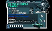 HX 550 C Cobalt Tsunami