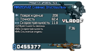 Без стихии син AR20V2 Славный Опустошитель (53)