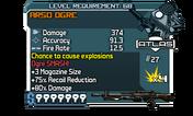 AR50 Ogre