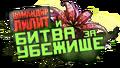КЛиБУ - логотип