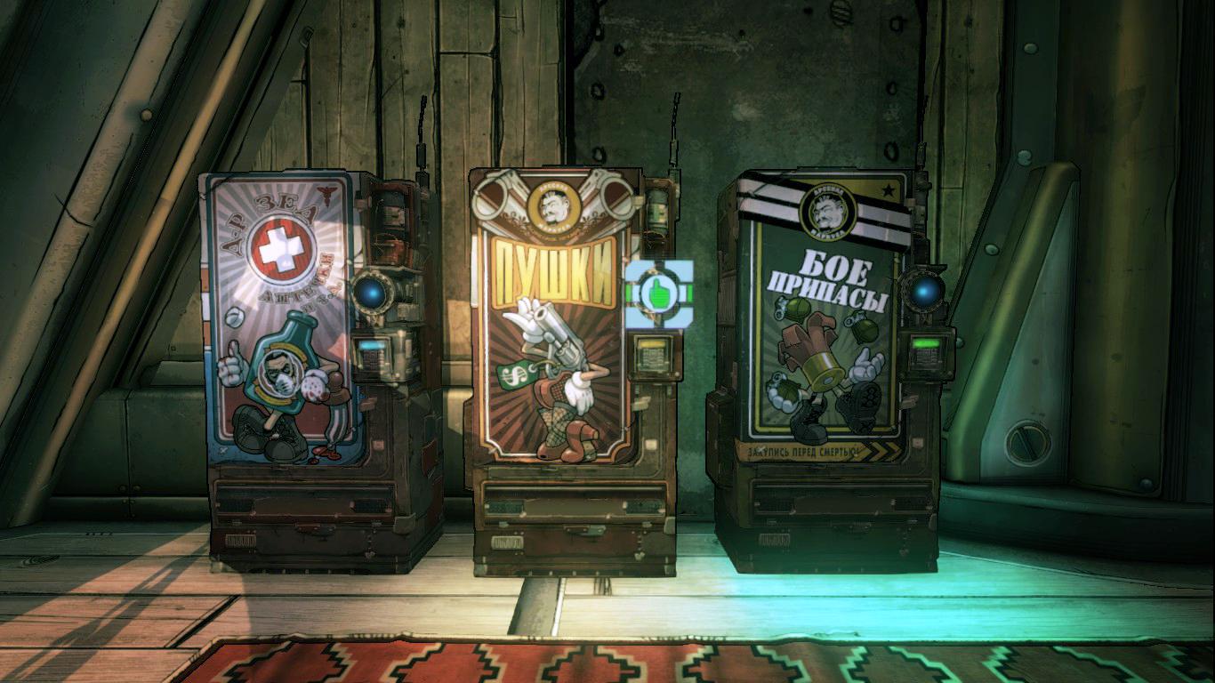 Автоматы игровые орлы