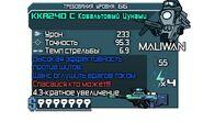 Шок пер KK240 C Кобальтовый Цунами (66)