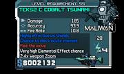 TEK52 C Cobalt Tsunami