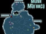 Маяк Магниса