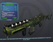 PreSequel патрульный гренадер зел25 взрыв
