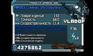 Шок син AR20 Славный Опустошитель (66)