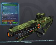BorderlandsPreSequel лазерный рейлган (27) зел