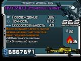 Дракон (S&S)