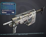 B2 бел новейший паразитный пулемет уров35
