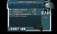 Без стихии син RF Двойной Рецидивист (54)