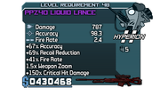 PPZ40 Liquid Lance