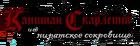 КСПС логотип