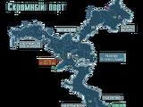 Скромный порт