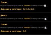 Screenshot at нояб. 01 13-53-58