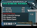 Avenger (combat rifle)